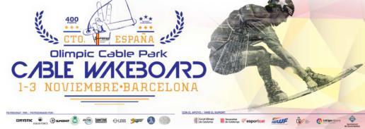 Cartel del campeonato de España de wakeboard cable 2018